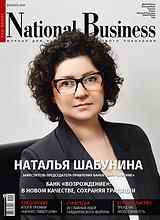 Обложка_февраль.png