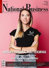 Cover1_апрель.png