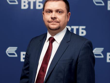ВТБ кредитует отрасли опережающего развития Волгоградской области