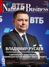 Обложка_август.png