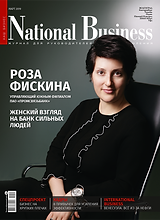Cover 1_март.png