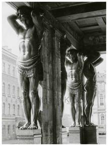 Leningrad 1990