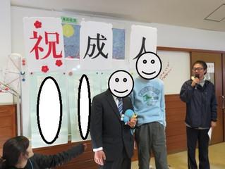 平成30年 新年会・成人式