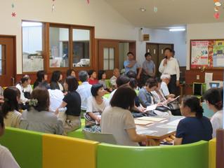 2019年 栃木県知的障害児(者)施設保護者会連絡協議会の見学