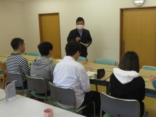 H31年度 新規採用職員研修 1日目