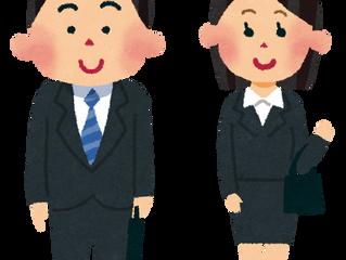 【就活生向け】30年度8月企業説明会のお知らせ