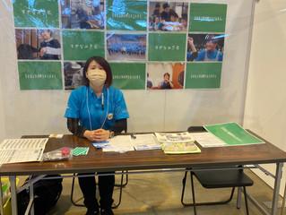 マイナビ2021年 就職セミナー