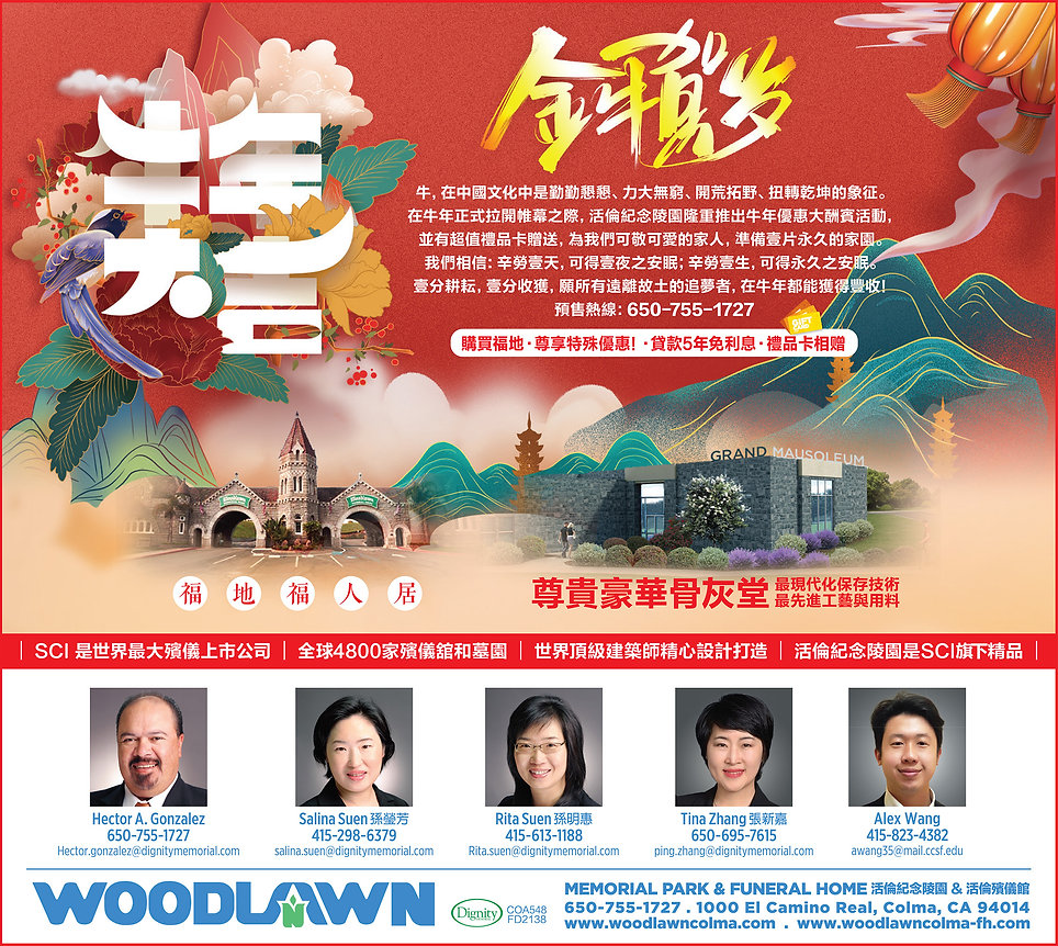 Woodlawn_2021CNY_11.jpg