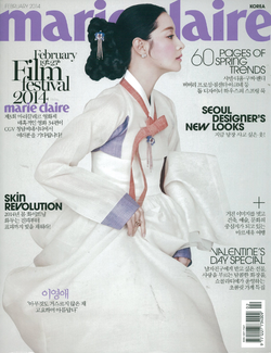 Marie Claire Feb 2014