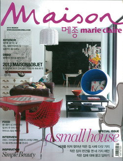Maison by Marie Claire