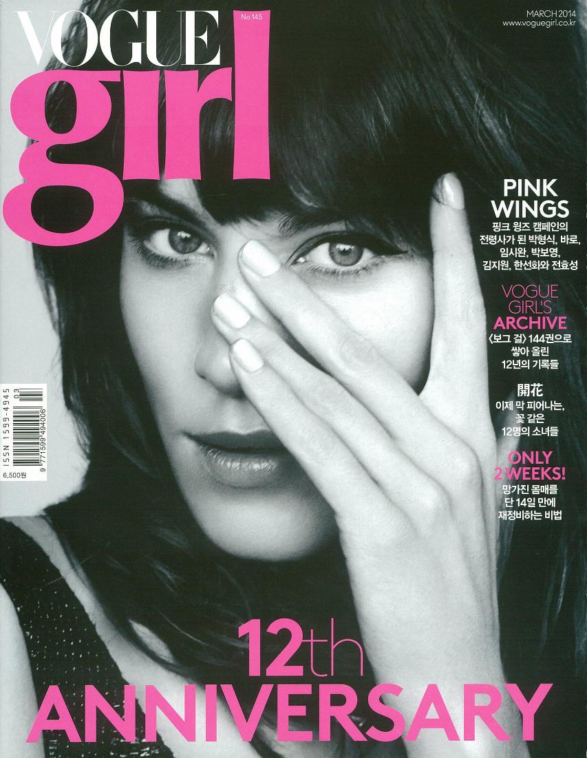 Vogue Girl