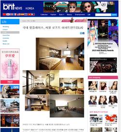 BTN News.com