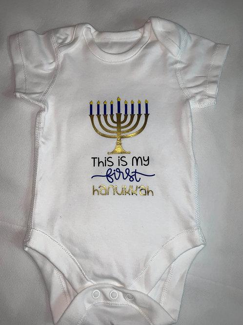 Baby Gro White My First Hanukkah