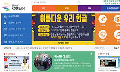 studykorean.jpg