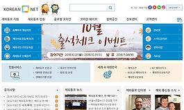 koreannet.jpg