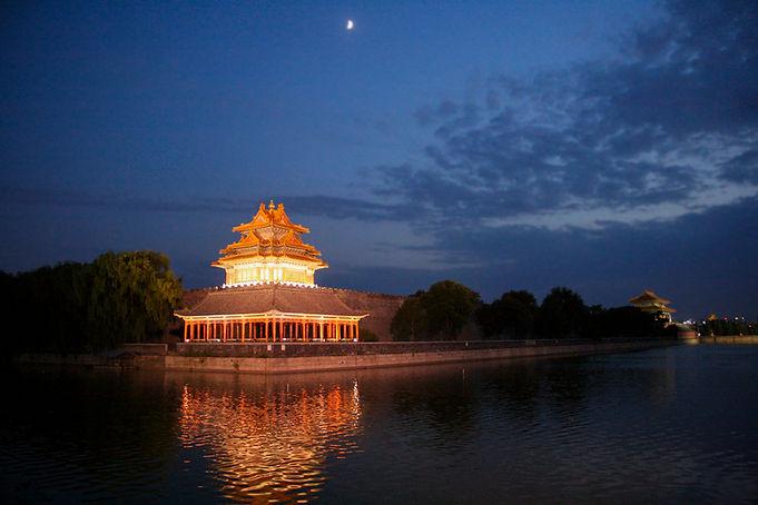 Ciudad Prohibida, Pekín, China