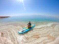 Mar Muerto. Descubre Sin Limites