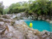 Pozas Celestes, Bajos del Toro. Descubre Sin Limites