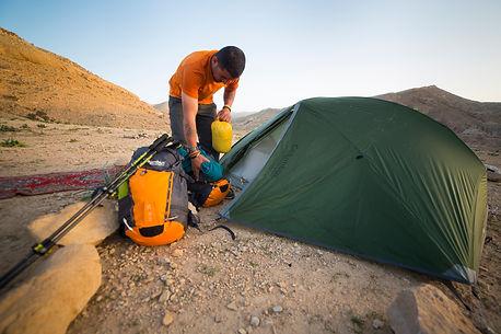 Jordan Trail. Descubre Sin Limites