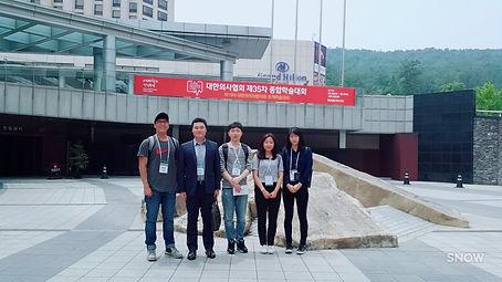2017-06-30 대한의사협회 종합학술대