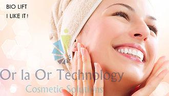 טיפול פנים-אור לעור-סוזי נחמן-קוסמטיקאית