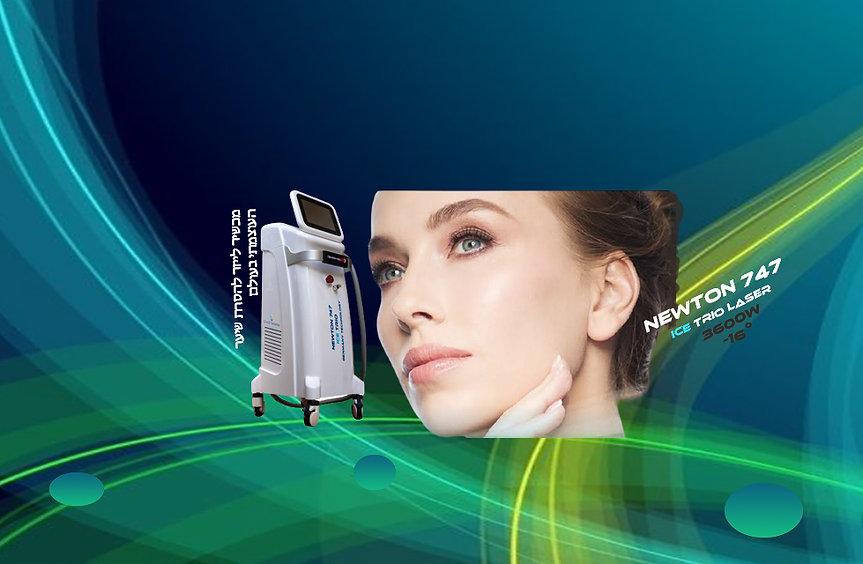 אור לעור טכנולוגיות- ניוטון מכשיר לייזר