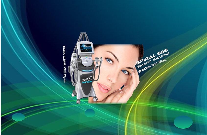 ספירל 858 מכשיר להמסת שומן בלייזר בחום |