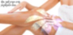 קורס הסרת שיער  -אור לעור-סוזי נחמן-קוסמ