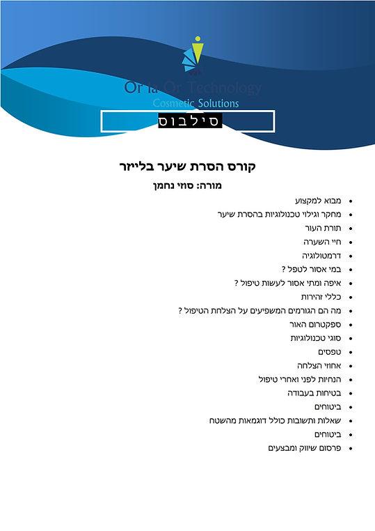 page1_1.jpg