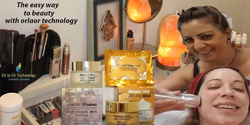 טיפול פנים -  מזותרפיה  - אלקטרופורזיס G