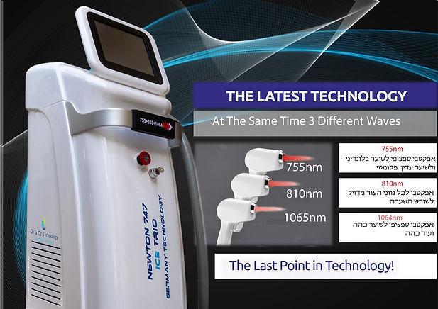 newton 747-orlaor technology - laser hai