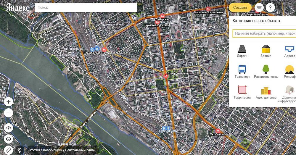 Новый интерфейс Яндекс.Карт