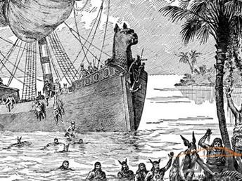 История развития навигации