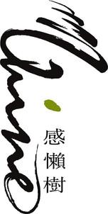 Chine art space
