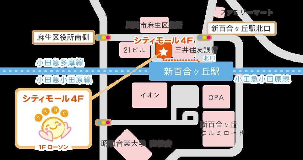 新百合ヶ丘スマイルメンタルクリニック 地図