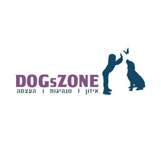 Dogszone.jpg