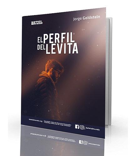 Levite's profile