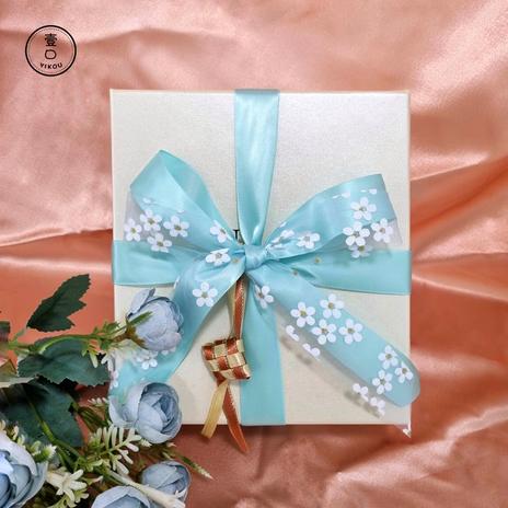 Raya Gift Box
