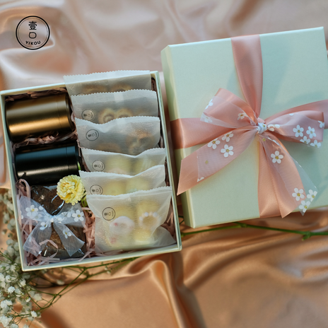 Gift Box with Tea Selection