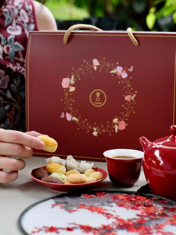 Chinese New Year 2021 Gift Set