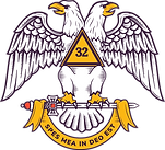 SRNMJ_32-InternalEagle-Medium_Color.png