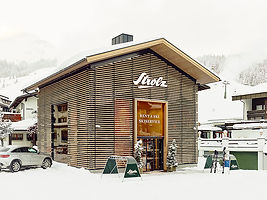 Strolz Ski rental in Lech