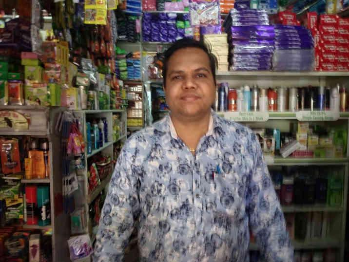 bhagwati stores.jpeg