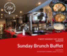 Ongoing Weekend Brunch Special.png