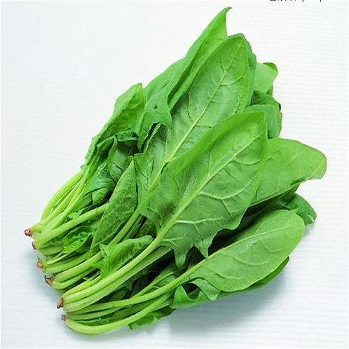Spinach bio, bunch