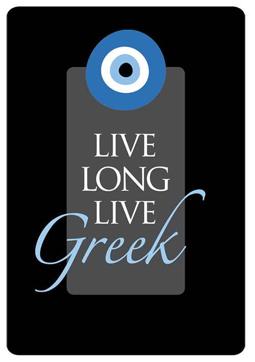 Live Long Live Greek