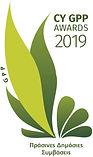 CY GPP Logo 2019.jpg