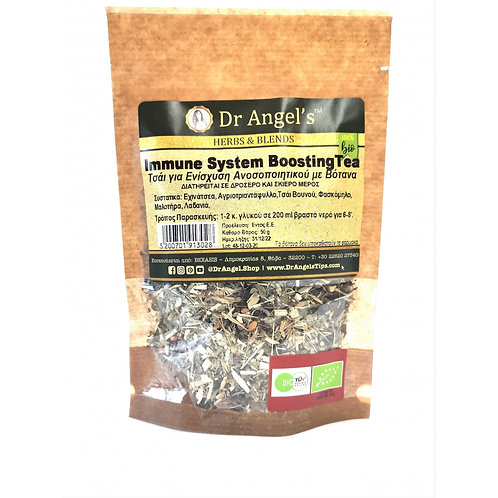 Dr. Angels, Immune system boost tea bio 50g