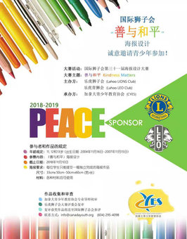 PEACE Poster.jpg