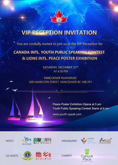 VIP Invitation English.jpg